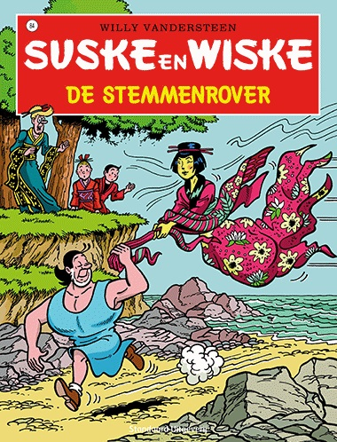 084 - Suske en Wiske - De stemmenrover