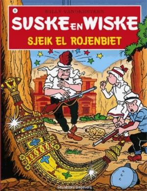 090 - Suske en Wiske - Sjeik El Rojenbiet - Nieuwe cover