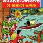 094 - Suske en Wiske - De sissende sampan - Nieuwe cover