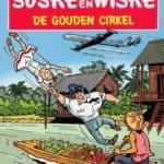 118 - Suske en Wiske - De gouden cirkel - Nieuwe cover