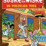 155 - Suske en Wiske - De poezilige poes - Nieuwe cover