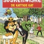 205 - Suske en Wiske - De kattige kat - Nieuwe cover