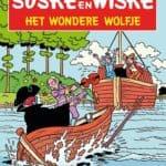 228 - Suske en Wiske - Het wondere wolfje - Nieuwe cover