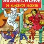 233 - Suske en Wiske - De klinkende klokken - Nieuwe cover