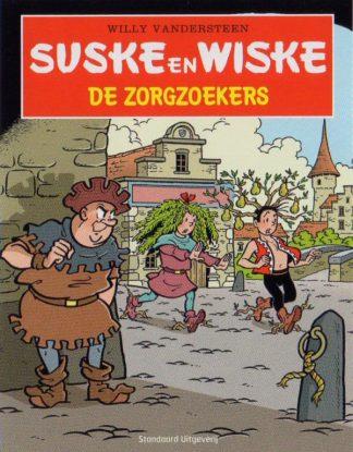 Suske en Wiske Reclamealbums