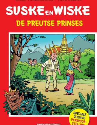 Suske en Wiske - De preutse prinses - Persuitgave 2020
