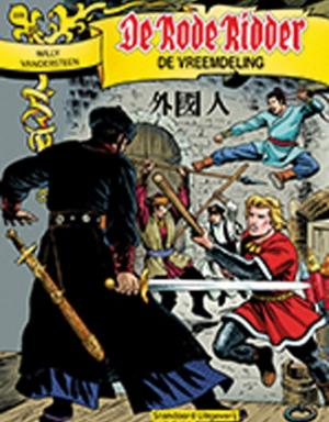 229 - De rode ridder - De vreemdeling